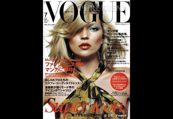Kate Moss pour le Vogue Nippon, juillet 2009.