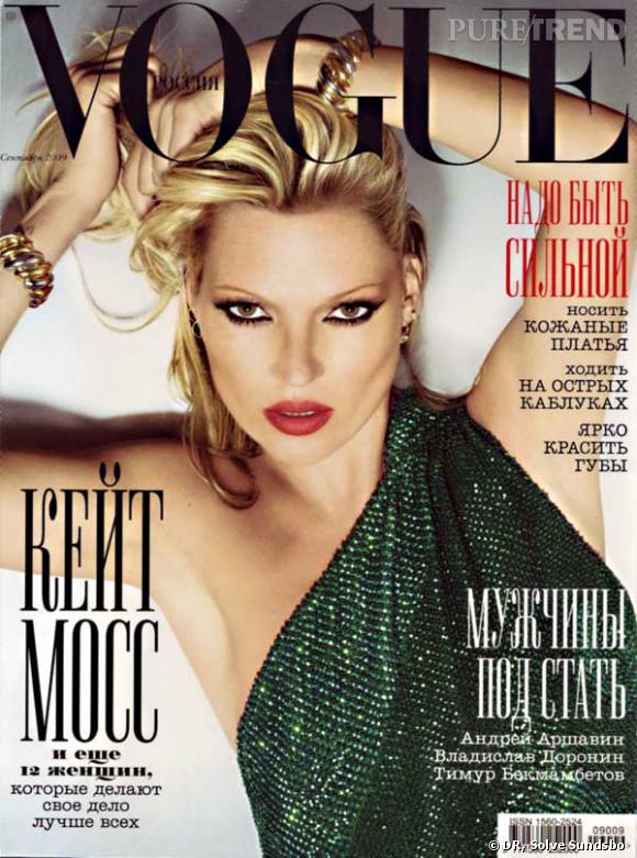 Kate Moss pour le Vogue Russia, septembre 2009.