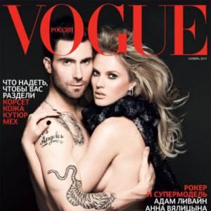 Les amoureux posent nus en couverture du Vogue russe.