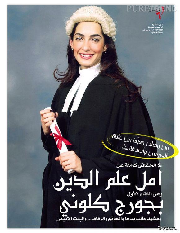 Amal Alamuddin, brillante avocate diplômée en droit de l'université d'Oxford, une photo divulguée par le magazine libanais Laha.