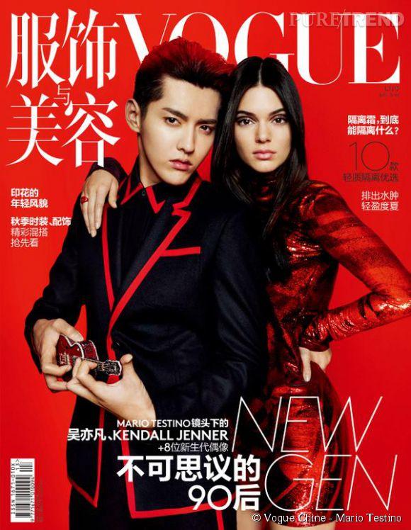 Kendall Jenner fait la Une du Vogue Chine.