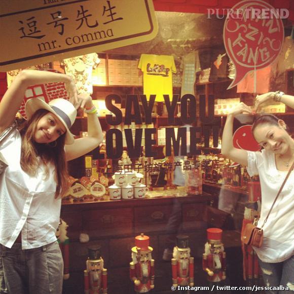 Jessica, une touriste comme les autres ?