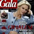 Des extraits du livre de Claire Balavoine sur son frère Daniel sont disponibles dans le  Gala  daté du 15 octobre 2014.