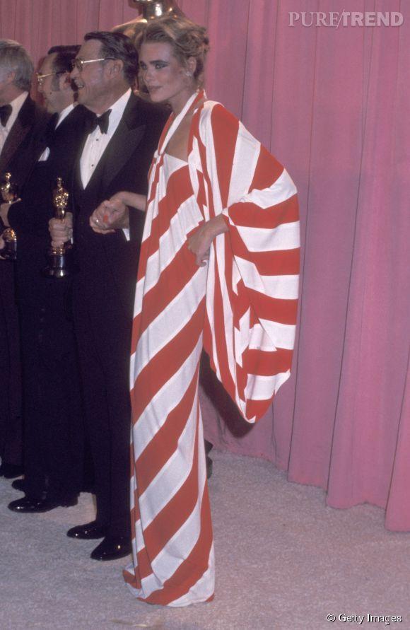 Margaux Hemingway lors des Oscars 1976.