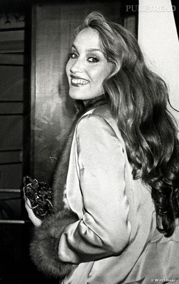 Jerry Hall, top emblématique des 70's, illumine durant cette période les nuits du Studio 54.