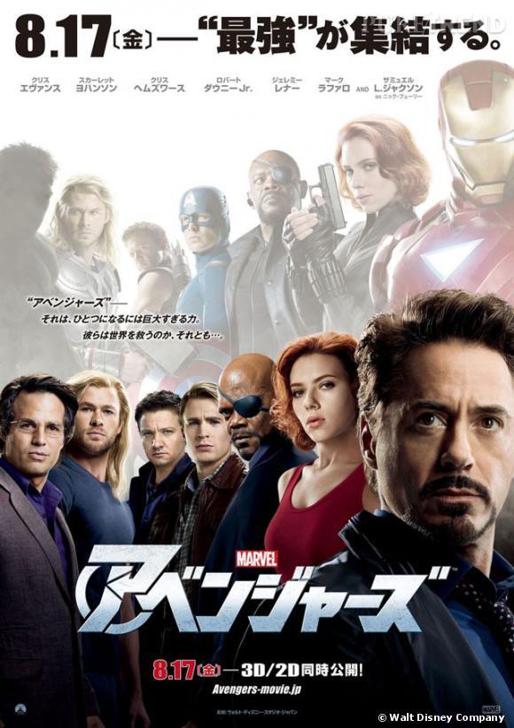 Au Japon, la campagne promotionnelle d'Avengers fait plus parler d'elle que le film en lui-même.