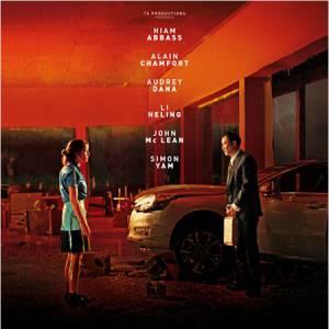 """Audrey Dana, mercredi au cinéma dans """"Les jeux des nuages et de la pluie""""."""