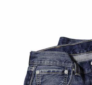 L'incroyable string en jean qui fait le buzz sur la toile