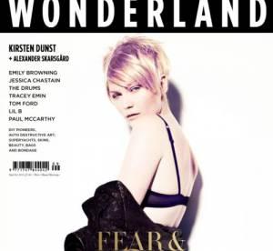 Kirsten Dunst, mystérieuse