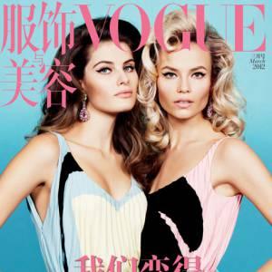 Isabeli Bergossi Fontana et Natasha Poly pour le magazine Vogue Chine. Photographes : Inez et Vinoodh.