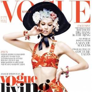 Karlie Kloss pour le magazine Vogue Corée. Photographe : Rafael Stahelin.