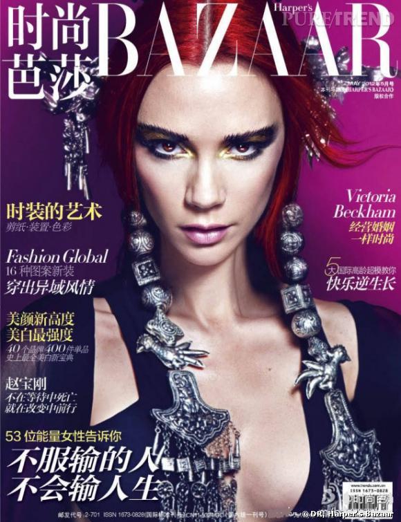 Victoria Beckham en couverture du Harper's Bazaar Chine de mai 2012.