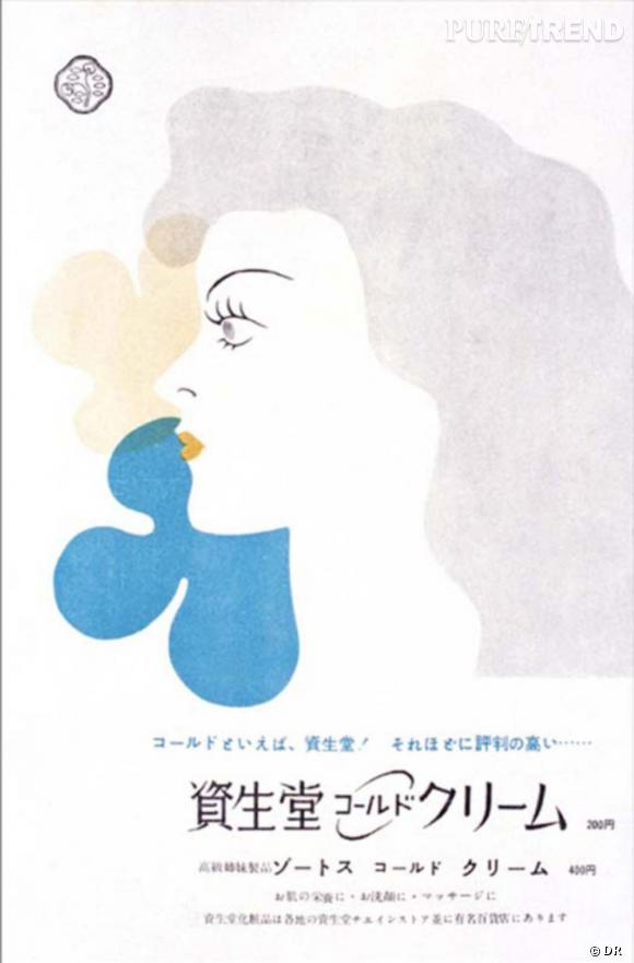 Une publicité Shiseido en 1956.