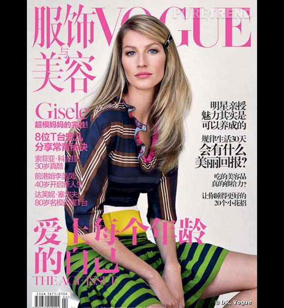 Gisèle Bundchen en couverture du Vogue Chine de février 2011.