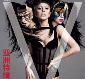 Lady Gaga bête (de mode) à trois têtes