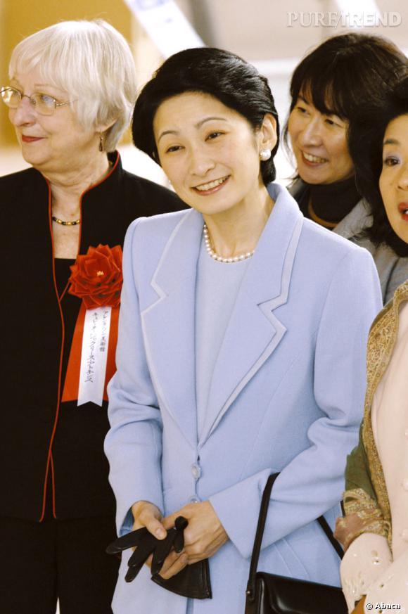 La Princesse Kiko a trois enfants : deux filles (Mako et Kako) et un fils, Hisahito.