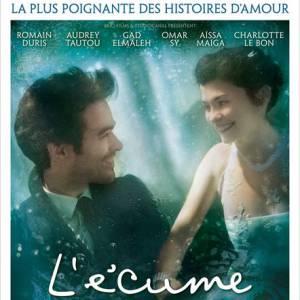 """""""L'Écume des jours"""" de Michel Gondry , au cinéma le 24 avril."""