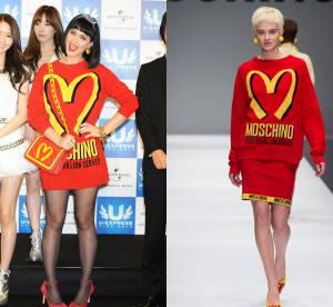 Katy Perry vs le podium : l'ensemble McDo de Moschino