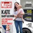 Le Paris Match numéro3396 du 19 au 25 juin 2014 dans lequel vous pouvez retrouver l'intégralité de l'interview d'Emmanuelle Béart.