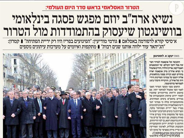 La photo retouchée par le quotidien israélien Hamevasser.