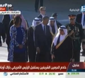 Michelle et Barack Obama à leur arrivée à Ryad, en Arabie Saoudite ce mardi 27 janvier 2015.