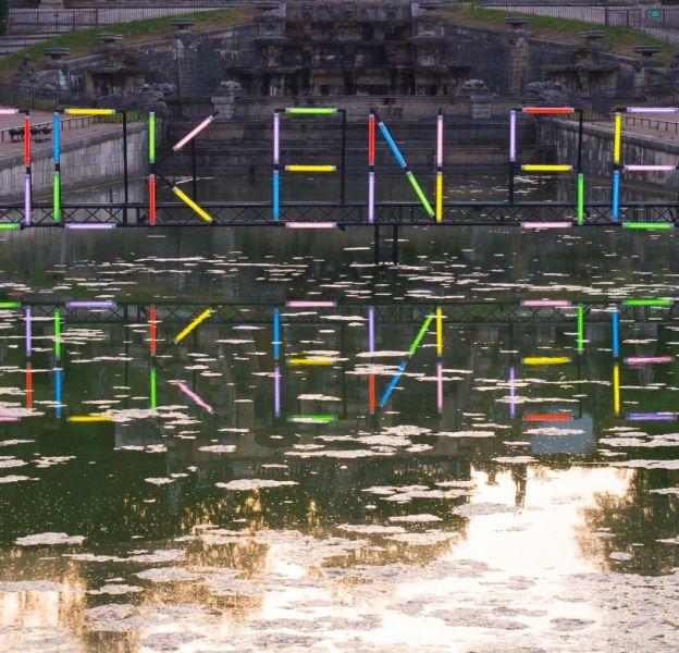 Rock en Seine 2016 avait lieu ce week-end du 26-27-28 août.