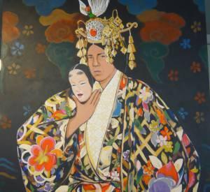 Peintures de Kenzo Takada