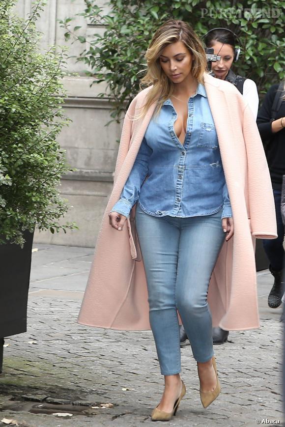 Ce sera le troisième mariage de Kim Kardashian, qui n'est d'ailleurs restée mariée que 72 jours avec son ex, Kris Humphries.