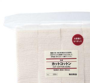 Les 3 avantages indéniables du coton japonais