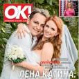Lena Katina s'est mariée l'année dernière.