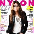 Mila Kunis, tout simplement chic.